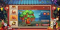 行走江湖必备 《功夫熊猫》官方手游周年庆真气解析