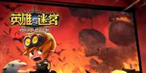全新魔幻手游巨制《英雄与迷宫》 12月2日正式登场
