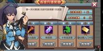 斗罗大陆3龙王传说单机版全用户完整游戏攻略
