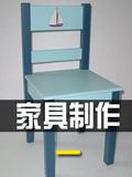 生存战争2椅子制作教程
