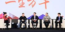 2016DEAS|座谈分享:IP撬动文化产业链整合