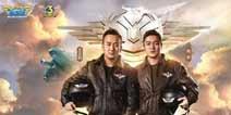 《全民飞机大战》三周年庆典飞行团主题曲上线