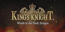 最终幻想15支线手游《国王骑士:暗龙之怒》曝光