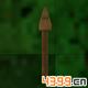 生存战争2木矛怎么做 Survivalcraft 2木矛合成攻略