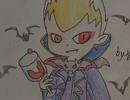 超凡巴迪龙鬼王·伯爵六世喝血绘画 4399铅笔君