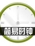 生存战争2简易时钟教程 Survivalcraft 2钟表怎么做
