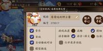 阴阳师招财猫头像框专用头像 带铃铛的招财猫