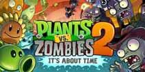 植物大战僵尸2更新时间是什么时候 更新内容汇总