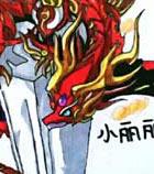 奥奇手绘---无烬圣龙2