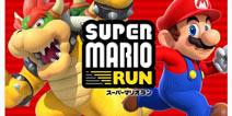 任天堂官方推特:《超级马里奥RUN》安卓版3月份上线