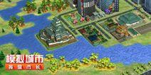 《模拟城市:我是市长》带你打造水上威尼斯