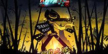 新英雄钢出击 《火柴人联盟2》版本更新