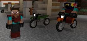 我的世界自行车1.0.4【addons】