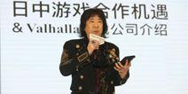 GMGC北京2017|VALHALLA首席执行官兼松聪:日中游戏合作机遇