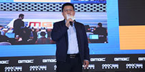 GMGC北京2017|中国动漫集团副总经理孙浩:动漫+载体的业态创新