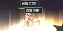 仙境传说ro牧师挂机怎么给队友加血 牧师挂机自动加血方法