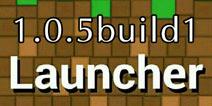 我的世界【启动器】1.0.5build1