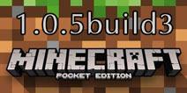 我的世界【游戏包】1.0.5build3