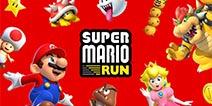 任天堂社长:《超级马里奥Run》收入不及预期,但仍坚持一次性付费模式