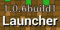 我的世界【启动器】1.0.6build1