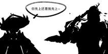 阴阳师美术组透露 姑获鸟荒川之主新皮肤即将上线