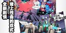 阴阳师第二十章妖怪分布及剧情 荒妖刀姬加入