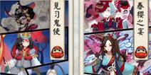 阴阳师番外剧情春樱之宴怎么解锁 春樱之宴解锁条件