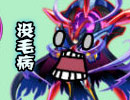 奥奇漫画―三好学生2