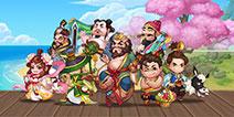 《造梦西游OL》开启双boss模式 八仙副本完整呈现