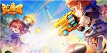 【礼包】《弹弹堂》2级强化石、金币,免费领!