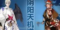小鹿男大增强 阴阳师式神平衡性调整解读(上)