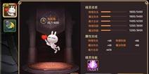《龙之谷手游》新版上线 A级精灵兔斯基卖萌登场