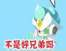 奥奇漫画―变脸2