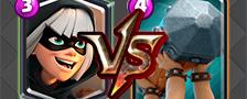 部落冲突皇室战争幻影刺客vs野蛮人攻城槌