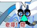 奥奇漫画—作弊2