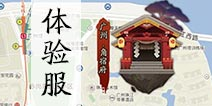 阴阳师体验服6月30日更新公告 斗技新玩法试合赛上线