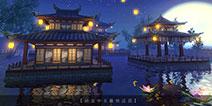 《琅琊榜之风起长林》手游今日开始预约 概念官网同步上线