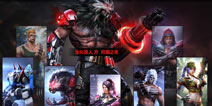 《魂斗罗:归来》7月6日维护公告 四大全新玩法震撼来袭