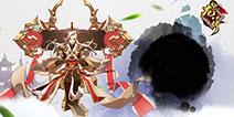锁定《龙符:天祭》展台 现场体验玄幻大世界
