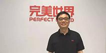 2017CJ|完美世界顾黎明:DOTA电竞赛为中国电竞助力