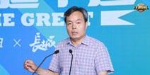 王者荣耀认捐1000米长城修缮 腾讯公益发布长城保护计划