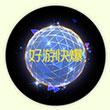 球球大作战未来之域怎么得 未来之域光环图鉴