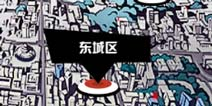 中国惊奇先生手游东城区闪光点位置 东城区都市摄影地点介绍
