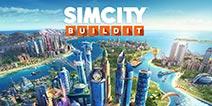《模拟城市:我是市长》更新在即 大量沙滩建筑即将来袭
