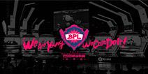 球球大作战BPL职业联赛秋季赛动态 门票正式开售