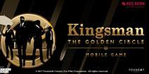 《王牌特工:骑士之战》预计9月下旬推出 宣传片曝光