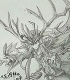 奥奇手绘---天蛮王