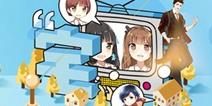 浅夏动漫9月15日宅年度发布将揭幕S级跨国合作
