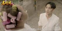 《超神名将传》爆笑迷你剧第一集首播 9.21提头来见!