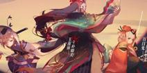 阴阳师9月27日更新公告 周年庆活动全面开启